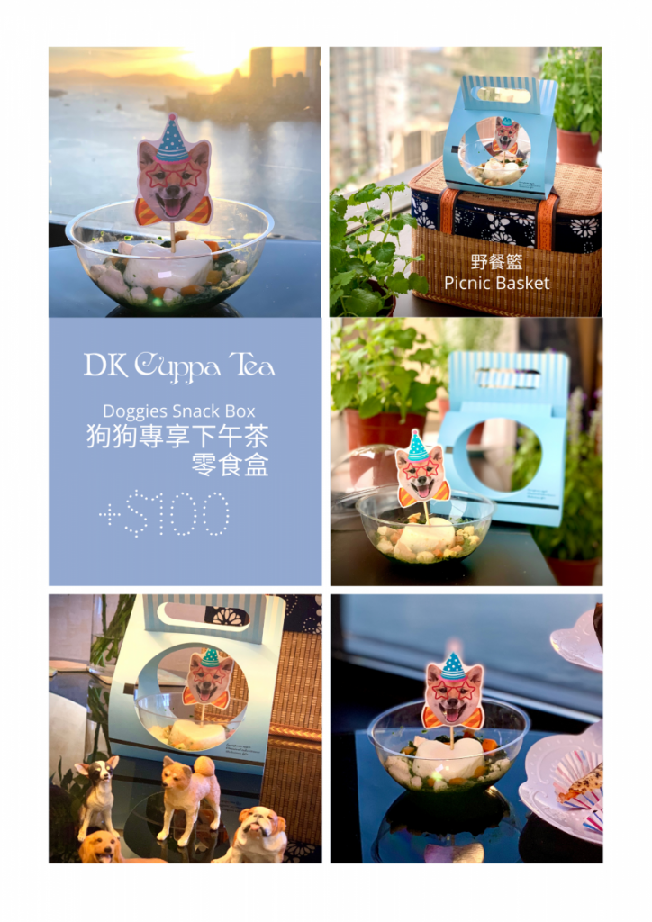 "「寵幸遊蹤」""Spoiling Trace"" ""Spoiling Trace"" Afternoon Tea Delivery Set Tea"